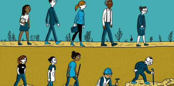 التفاوت الاجتماعي