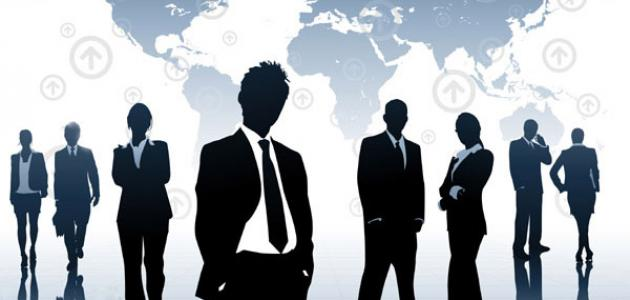 عولمة إدارة الموارد البشرية